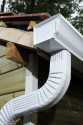 Coude latéral B extérieur aluminium sable