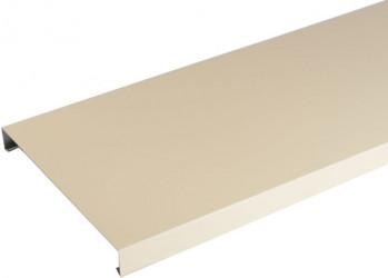 Couvertine aluminium sable 2 mètres